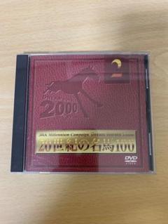 """Thumbnail of """"JRA DREAM HORSES 2000~20世紀の名馬100(2)"""""""