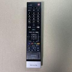 "Thumbnail of ""東芝 テレビリモコン CT-90379"""