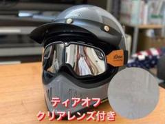 """Thumbnail of """"大人気‼️ 100%ゴーグルdeus ex machina スキースノボバイク"""""""