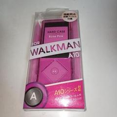 """Thumbnail of """"ウォークマン A10 ハード ケース ステイヤー ST-CHW4APK"""""""
