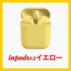"""Thumbnail of """"inpods12 イエロー マカロンカラー Bluetoothイヤホン ワイヤレ"""""""