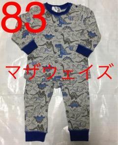"""Thumbnail of """"マザウェイズ 長袖パジャマ 83"""""""