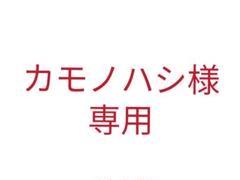 """Thumbnail of """"【カモノハシ様専用】ポチ袋  計10枚"""""""