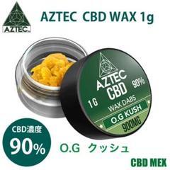 "Thumbnail of ""AZTEC アステカ 高濃度 CBD 90%WAX 1g O.G.クッシュ"""