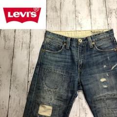 """Thumbnail of """"【Levi's】リーバイス 505 リペアデニムパンツ スリムストレート"""""""