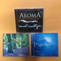 """Thumbnail of """"AROMA他 ヒーリング音楽のCD3枚でのセット"""""""