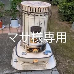 """Thumbnail of """"ダルマストーブ コロナ"""""""