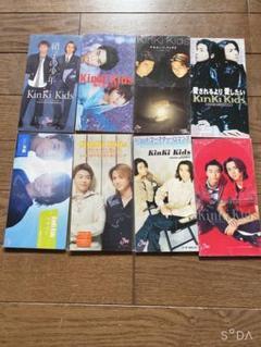 """Thumbnail of """"KinKi Kids シングルCD 8枚セット 特典付き レア"""""""