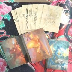 """Thumbnail of """"【マジック】◆mtg アートカード まとめ売り&サイン5種◆"""""""