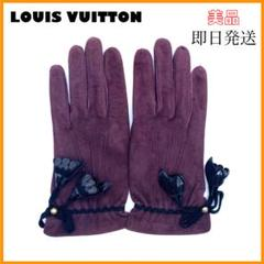 """Thumbnail of """"⭐美品⭐LOUISVUITTON ルイヴィトン シルク グローブ 手袋 S"""""""