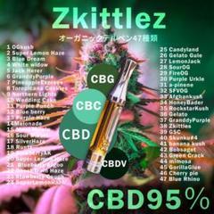 "Thumbnail of ""CBD 95%1ml テルペン配合オーガニックCBDリキッド【Zkittels】"""