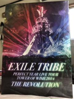 """Thumbnail of """"EXILE TRIBE/EXILE TRIBE PERFECT YEAR LI…"""""""