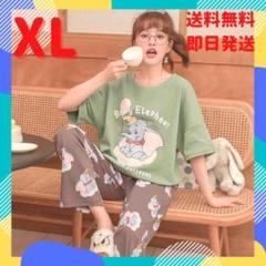 """Thumbnail of """"*新品未使用*パジャマ ルームウェア 緑色 XL 綿100 男女兼用"""""""