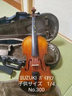 """Thumbnail of """"SUZUKIバイオリン1/4  No.300"""""""