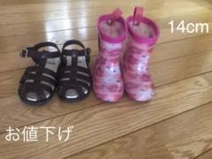 "Thumbnail of ""サンダル 長靴 14cm  2足セット"""