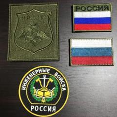 """Thumbnail of """"ロシア軍ベルクロ パッチセット"""""""
