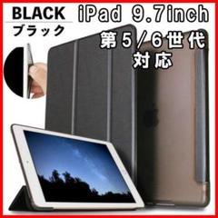 "Thumbnail of ""iPad 9.7in 保護 ケース カバー 三つ折り スタンド 耐衝撃 黒 K"""