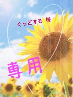 "Thumbnail of ""140 黄色 新品 韓国 キッズ 薄手 トレーナー トップス 女の子 長袖"""