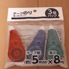 """Thumbnail of """"テープのり"""""""