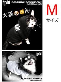 "Thumbnail of ""ripdw 犬猫 服 裏起毛 パーカー ブラック Mサイズ"""