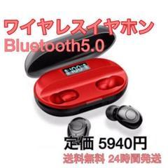 "Thumbnail of ""【新品送料無料】ワイヤレスイヤホン bluetooth イヤフォン red"""