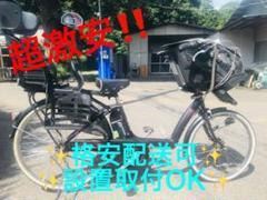 "Thumbnail of ""ET367番⭐️電動自転車BS アンジェリーノ⭐️"""