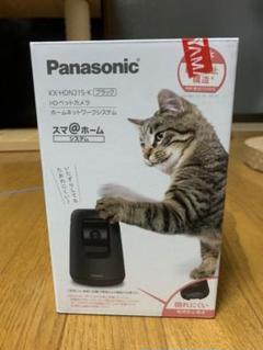 "Thumbnail of ""Panasonic HDペットカメラ KX-HDN215-K"""