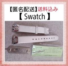 """Thumbnail of """"【匿名配送】 Swatch スウォッチ レディース 時計用 替えベルト ホワイト"""""""