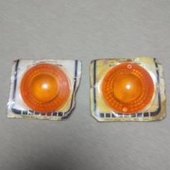 """Thumbnail of """"ヤマハ RD400 RD250 ウインカーレンズ"""""""