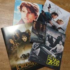 "Thumbnail of ""映画パンフレット4冊セット"""