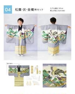 "Thumbnail of ""⭐七五三⭐男の子⭐5歳⭐羽織袴セット⭐"""