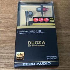 """Thumbnail of """"ZERO AUDIO ZH-DWX10"""""""