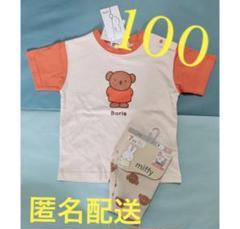 """Thumbnail of """"【新品未使用】ボリス Tシャツ レギンス セット 100サイズ"""""""