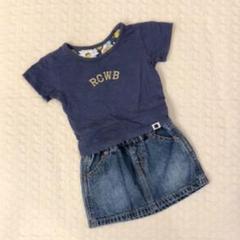 "Thumbnail of ""JUNK STORE デニムスカート RCWB Tシャツ"""