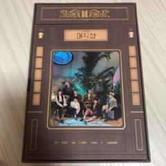"Thumbnail of ""BTS MAGIC SHOP blu-ray BUSAN SEOUL 日本語字幕"""