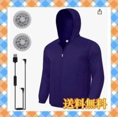 "Thumbnail of ""空調服 作業着100%木綿/UPF+51薄手ファンusb給電UVカット 長袖"""