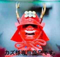 "Thumbnail of ""弓矢の矢 5本セット   アンティーク小物入れ2個セット"""