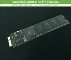 "Thumbnail of ""Apple 純正品 MacBook Air専用 64GB SSD"""