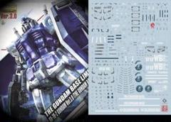 """Thumbnail of """"MG RX-78-2ガンダムVer3.0 用蛍光水転写式デカール"""""""