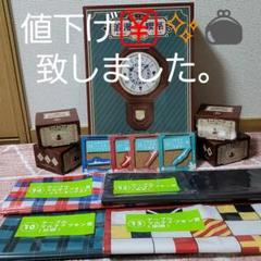 "Thumbnail of ""艦これ浪漫喫茶くじ 振り子時計賞"""