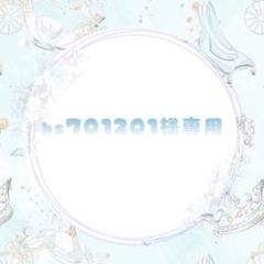 "Thumbnail of ""ハンドメイド ロゼッタ 紫×黒"""