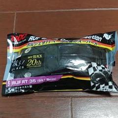 """Thumbnail of """"【未開封品】UCC ブラックカーコレクション RUF RT35 (991ベース)"""""""