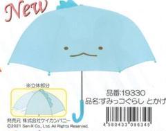 """Thumbnail of """"値下げ中●子供用耳付き傘・すみっコぐらし とかげ・雨の日が楽しくなる・新品"""""""