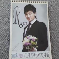 "Thumbnail of ""2008年 カレンダー ピ〜RAIN〜"""