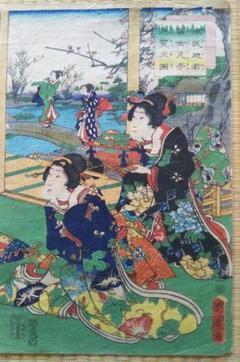 "Thumbnail of ""豊原国周浮世絵japaneseUkiyoe"""