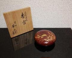 "Thumbnail of ""華山作 秋草蒔絵 香合 共箱 茶道具"""