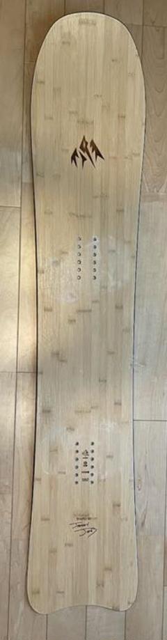 "Thumbnail of ""ジョーンズ JONES ホバークラフト HOVERCRAFT 152cm"""