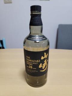 "Thumbnail of ""山崎ウイスキー18年 空瓶"""