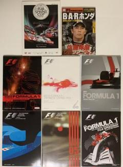 "Thumbnail of ""F1 日本グランプリ パンフレット + α"""