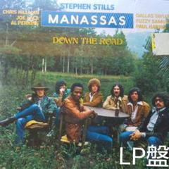 "Thumbnail of ""MANASSAS [マナサス] / Down the Road [LP盤]"""